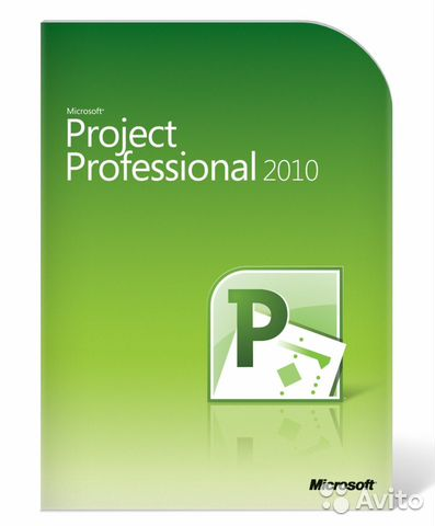 ms project 2007 torrent with key