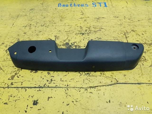 89625003353 Защита генератора Subaru Forester, SG5, EJ205