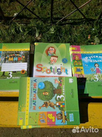 Учебники 6, 7, 8, 9, 10, 11 класс разные предметы купить в санкт.