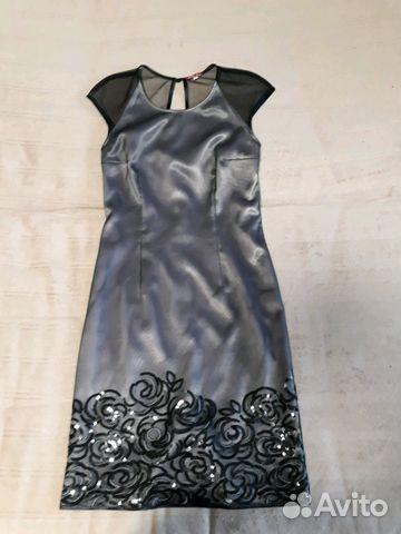 Платье 89871430135 купить 1