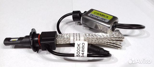 светодиодные лампы H11 для авто Led Cip Ph купить в краснодарском