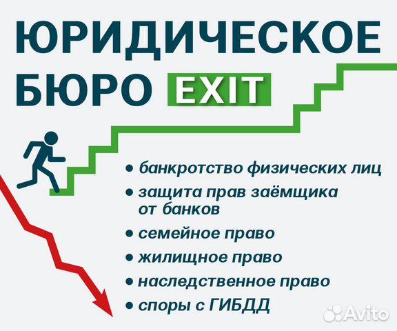 Пермь банкротство физ лиц судебные приставы арестовали денежный счет