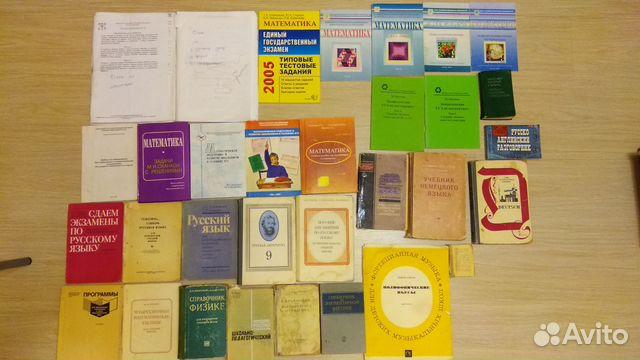 Сочинение про спорт на татарском