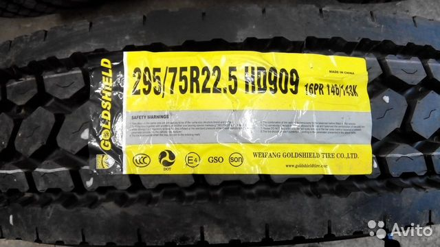 Грузовые шины 295/75/22.5(Америка) 89103502245 купить 1