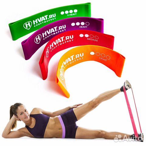 Резинки для фитнеса 5 шт. купить в Троицком