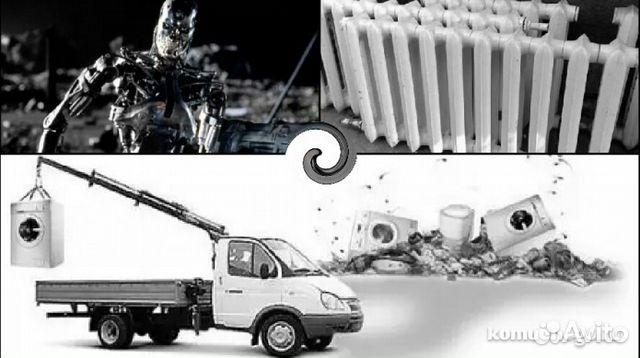 Вывоз металлолома авито в Можайск сдать цветмед в Дубки