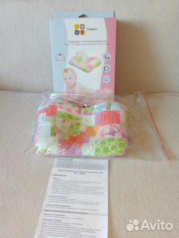 0abc5c8119bb8 Продам ортопедическую подушку детскую | Festima.Ru - Мониторинг ...