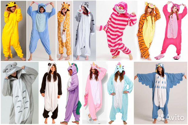 Кигуруми - пижама для взрослых купить в Московской области на Avito ... 897dfb9c76664