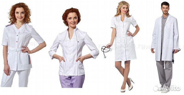a2fd0b53cd481 Медицинская одежда, костюмы, халаты купить в Волгоградской области ...