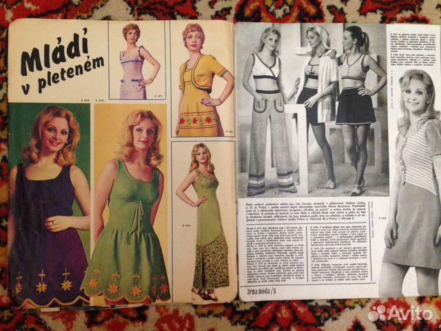 Журнал, модели обуви 1968 год.тираж 4 000 т. экз 89192095460 купить 6