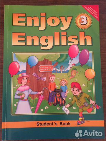 Аудиоприложение к учебнику английского языка enjoy english для 3.