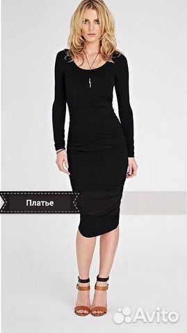 086b3c4b9db4 Платье,шорты,юбка для беременных купить в Краснодарском крае на ...