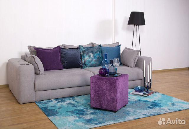 Ковры придиванные + декоративные подушки 89274474027 купить 2
