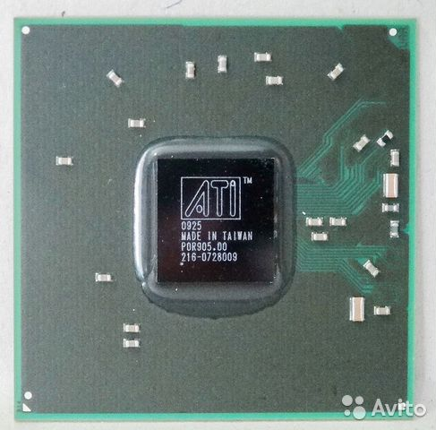 AMD RADEON HD 4530 MOBILITY GRAPHICS DRIVER FOR WINDOWS 8