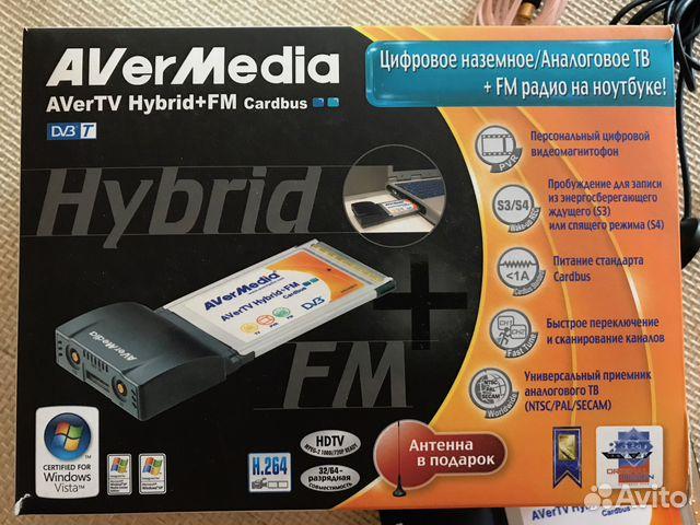 AVERMEDIA CARDBUS E506 WINDOWS 7 X64 TREIBER