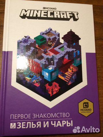 знакомства на авито в московской области на авито