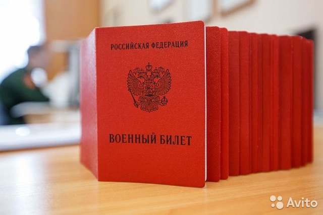 г бердск юридическая консультация