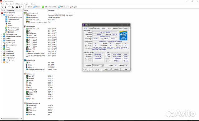 i5 6600k vs i7 4690