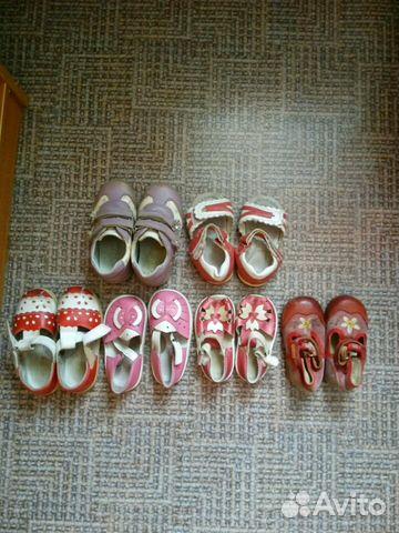 Хорошая детская обувь   Festima.Ru - Мониторинг объявлений 0dad59244ab