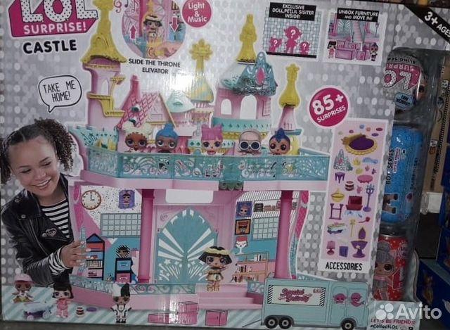 Lol Surprise Doll House Kupit V Novosibirskoj Oblasti Na Avito