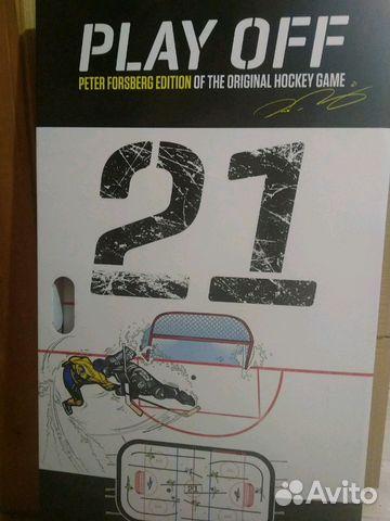 Часы хоккей купить спб слеп наручные часы
