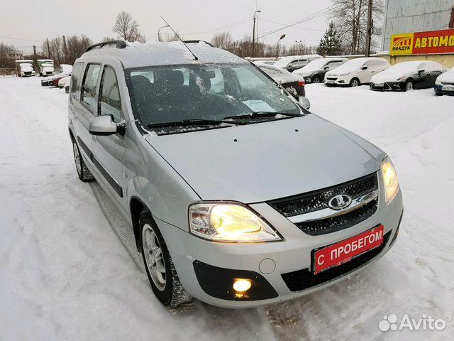1dc8462895964 Купить Бу Авто На Авито В России Цена И Фото