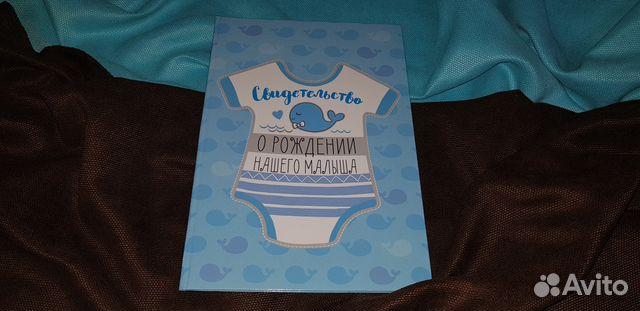 Обложки для свидетельства о рождении 89244429025 купить 7