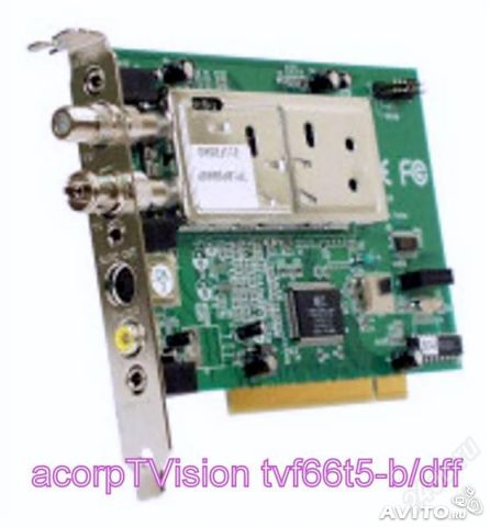 PCB95109 DRIVERS FOR WINDOWS 8