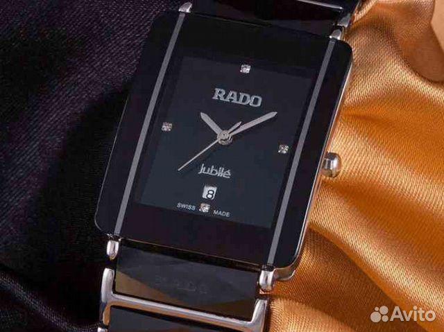 Integral rado стоимость часов краснодаре стоимость часа охраны объекта в