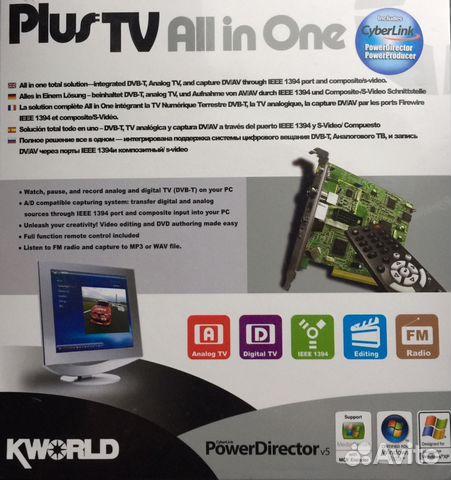 DVB-T PI610 DRIVERS FOR MAC