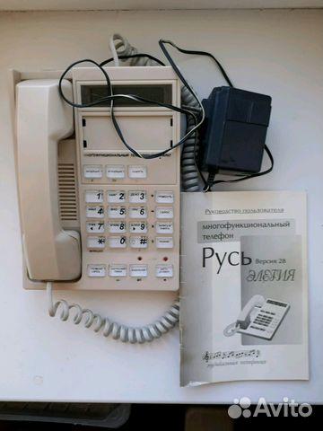 bf3946aa36047 Телефон Русь версия 28 Элегия   Festima.Ru - Мониторинг объявлений