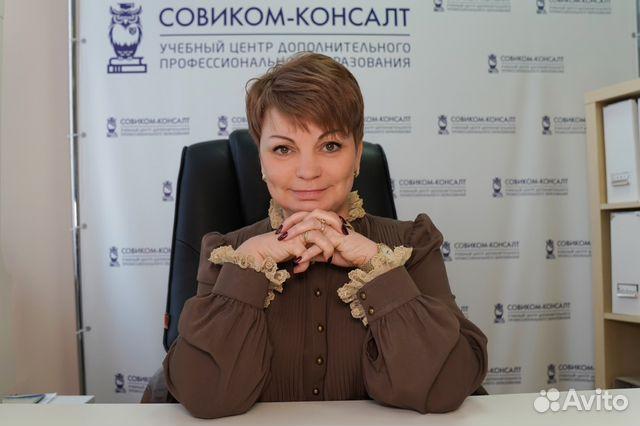 Вакансии главного бухгалтера в культуре города москвы 1 т проф статистика скачать форму