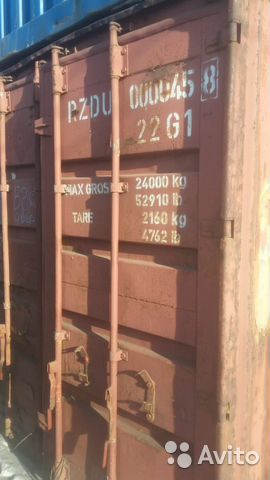 89370628016 Container 000045