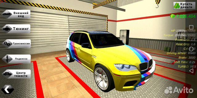 Avto Hrom I Migalki V Igre Car Parking Multiplayer Kupit V
