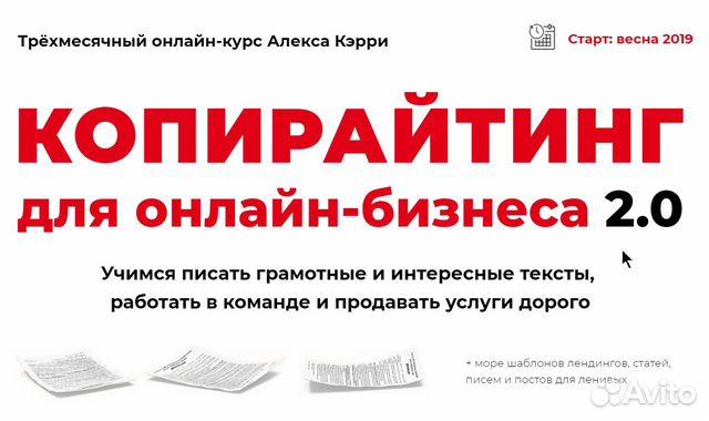 Объявления онлайн на работу в москве работа в excel самоучитель онлайн