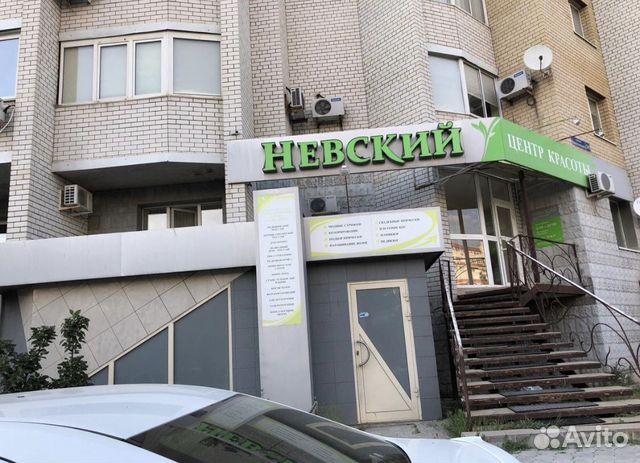 Сдается в аренду помещение 311 кв м под мед клиник 89266924276 купить 3