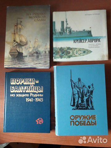Книги  89807043910 купить 1