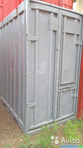 89370628016 A shipping container 5 f No. 3