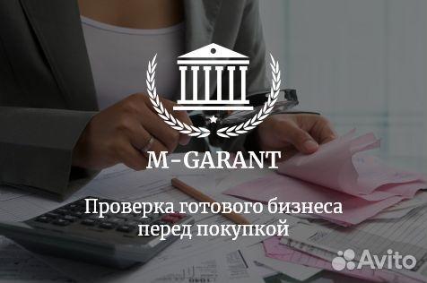код города саранска республики мордовия