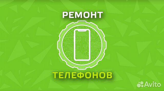 ремонт apple ipad бутово