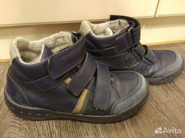 Осенние ботинки Котофей 37 размер, б/у 89051351301 купить 2