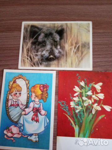 открытки ссср в красноярске
