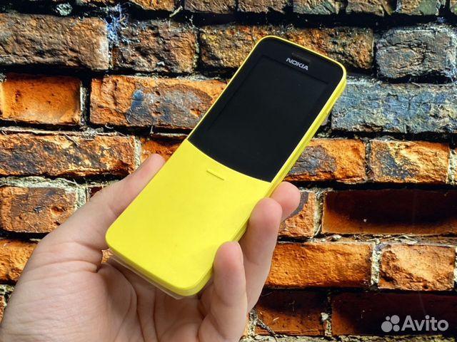 нокиа банан 8110 2020 купить спб миг кредит личный кабинет вход по номеру телефона и дате