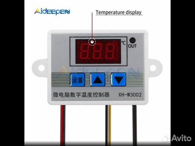 Терморегулятор W3002 / 220V