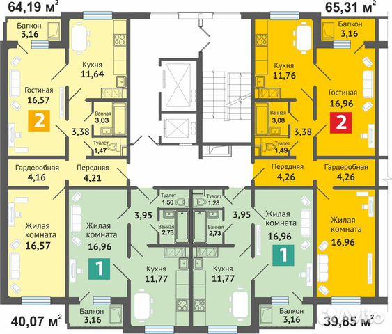 1-к квартира, 40.1 м², 1/16 эт.  купить 4