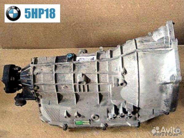 5HP18 BMW E34