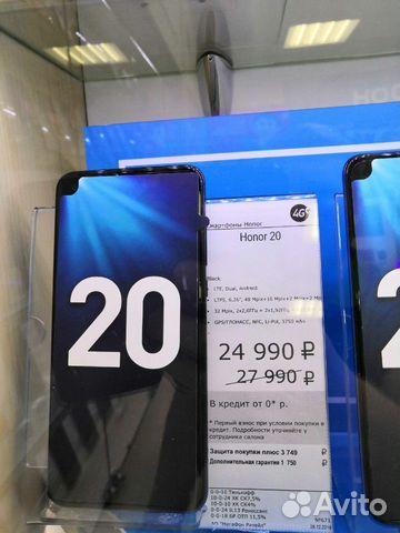Купить смартфон Honor в Актобе в рассрочку или в кредит до 2 лет в интернет-магазине Kaspi.