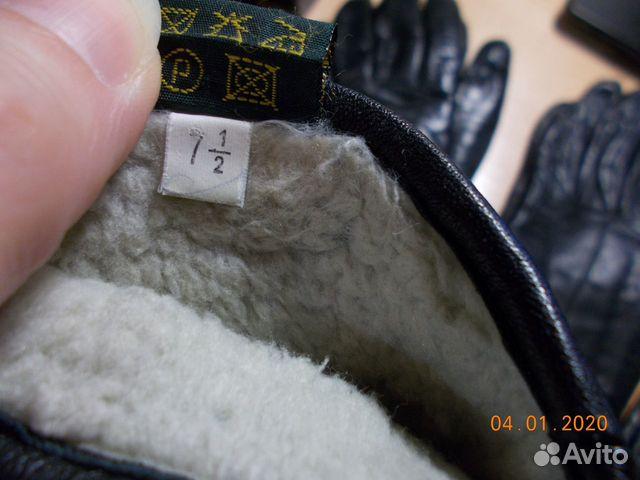 Перчатки кожаные  89052485517 купить 10