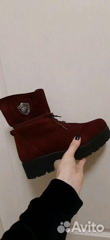 Зимние ботинки замша 89147720690 купить 2