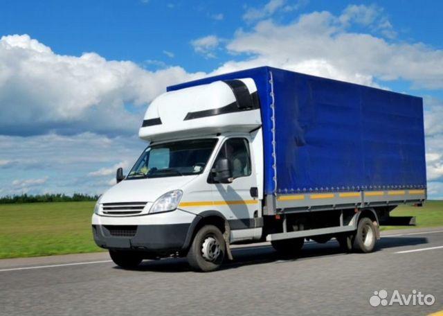 Transportation 89139500929 buy 1